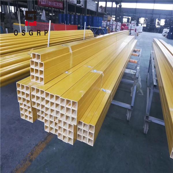 玻璃钢方管型材批发价格