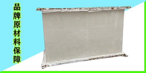 质量好的玻璃钢格栅板.