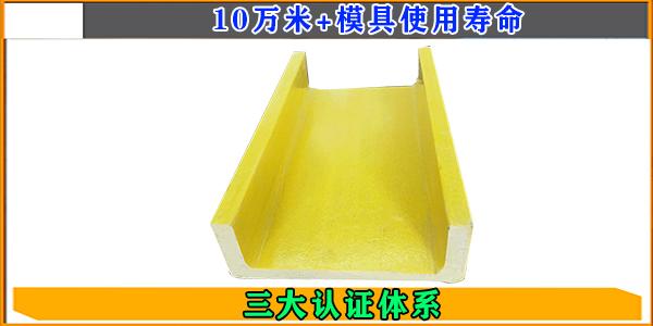 浙江玻璃纤维棒厂家供应