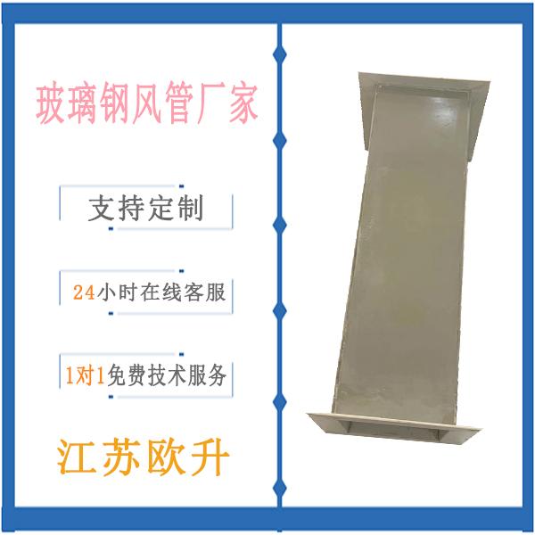 玻璃钢管道是否能刷油漆
