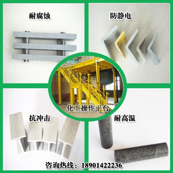 广州市玻璃钢型材-真心只为您服务[江苏欧升]