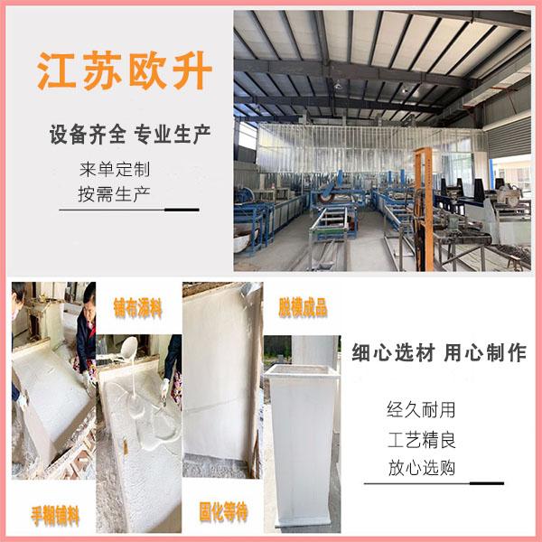 无机玻璃钢通风管道生产厂家