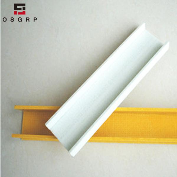 玻璃钢拉挤槽型型材生产厂家