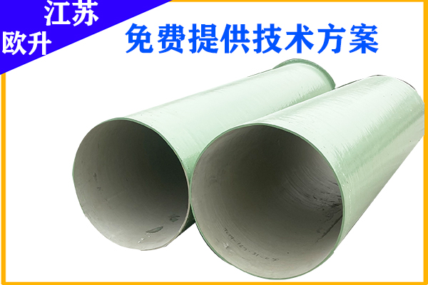 玻璃钢管道的供应商