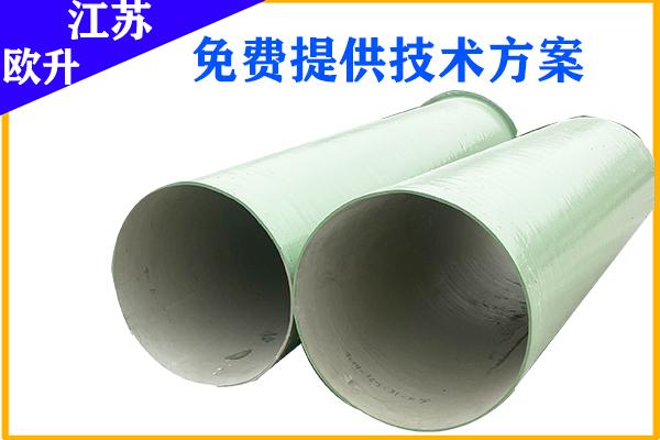 江苏常州玻璃钢管道厂家直销