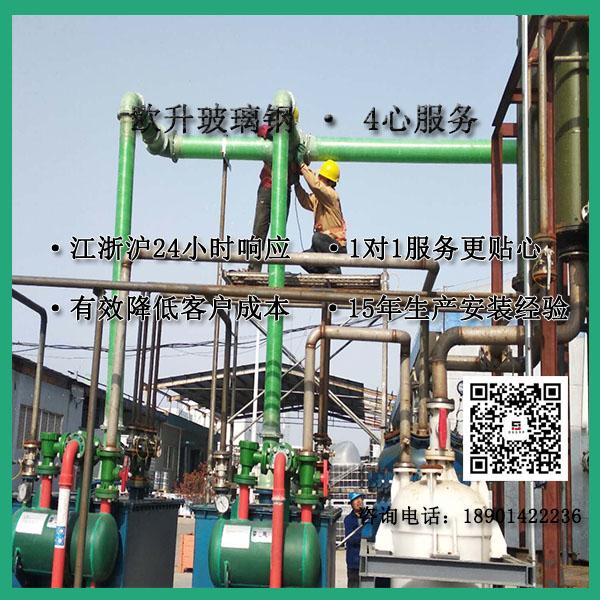 玻璃钢管道供应厂家价格