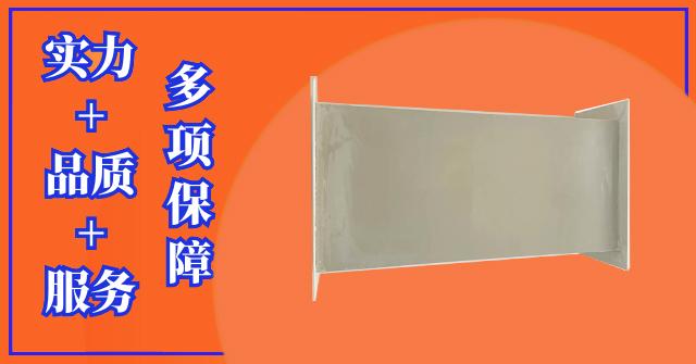 玻璃钢与304通风管道区别-规格齐全还是[江苏欧升]