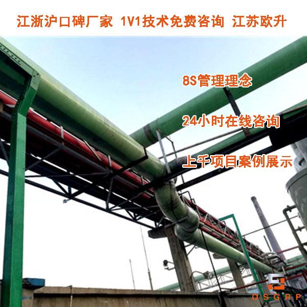 江苏省玻璃钢通风管道厂家.