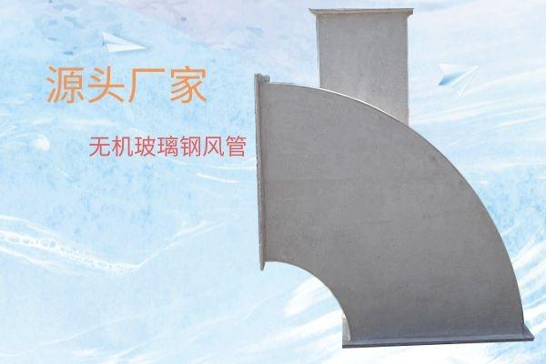 提供玻璃钢管道生产厂家-厂家销售质量可靠[江苏欧升]