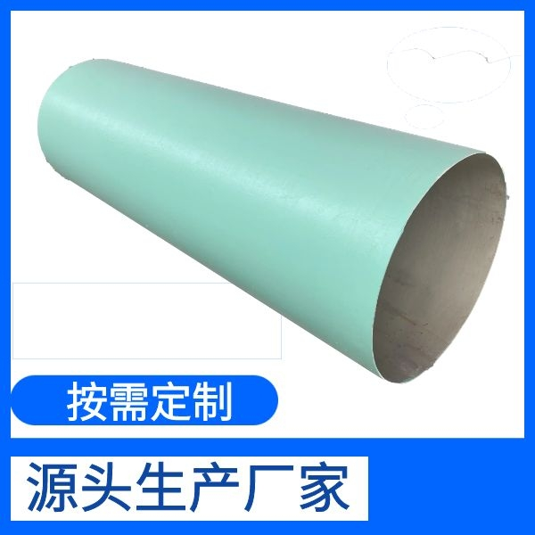 有机玻璃钢风管4.8厚价格
