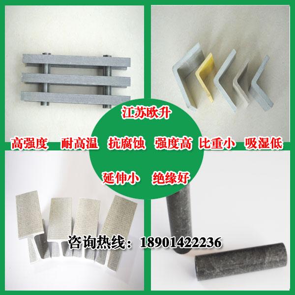 长期供应各种玻璃钢型材.