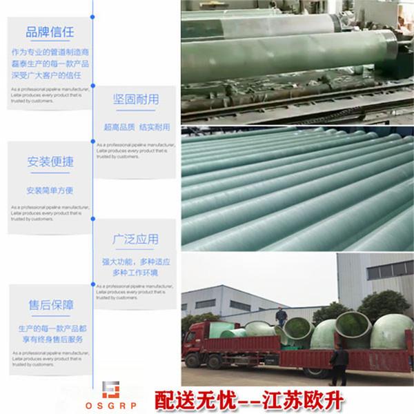 温州生产玻璃钢管道厂家
