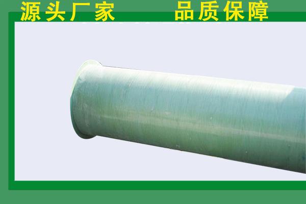 防排烟玻璃钢风管生产厂家