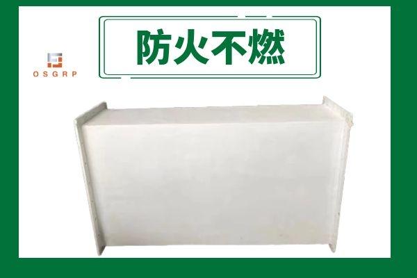 无机玻璃钢风管安装价格-节省维护成本[江苏欧升]