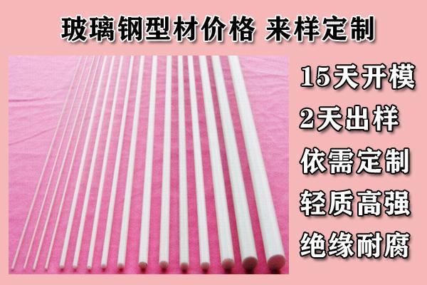 广州玻璃钢通风管道厂家-优选质量品牌厂家[江苏欧升]