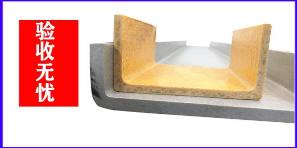 玻璃钢拉挤型材的用途-实力厂家值得拥有[江苏欧升]