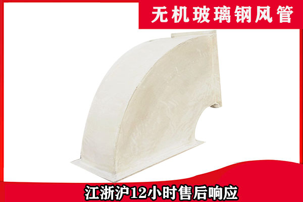 玻镁风管与无机玻璃钢风管区别-信得过的厂家[江苏欧升]