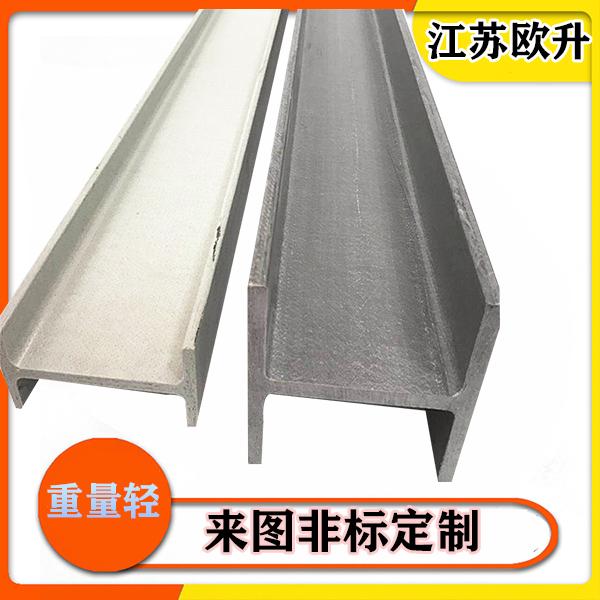 优质玻璃钢型材厂家制造
