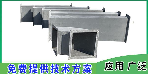 浙江温州玻璃钢风管厂家