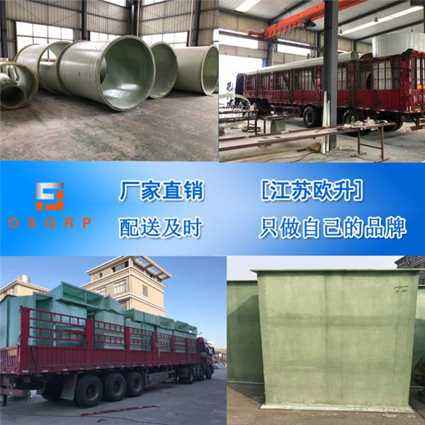 玻璃钢风管生产厂家.