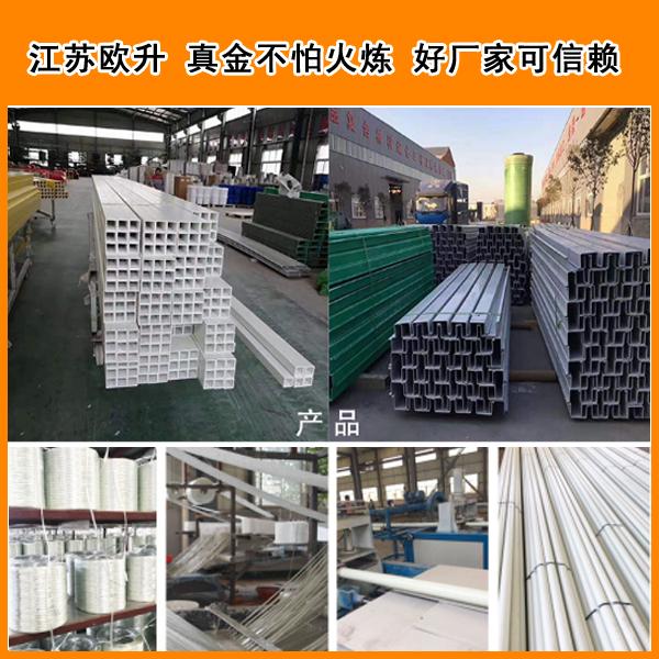 佛山玻璃钢方管型材批发价格.