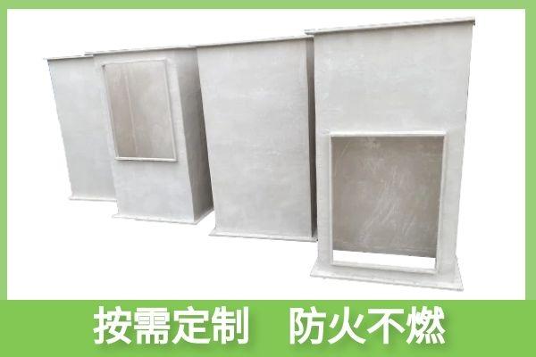 提供玻璃钢管道生产厂家