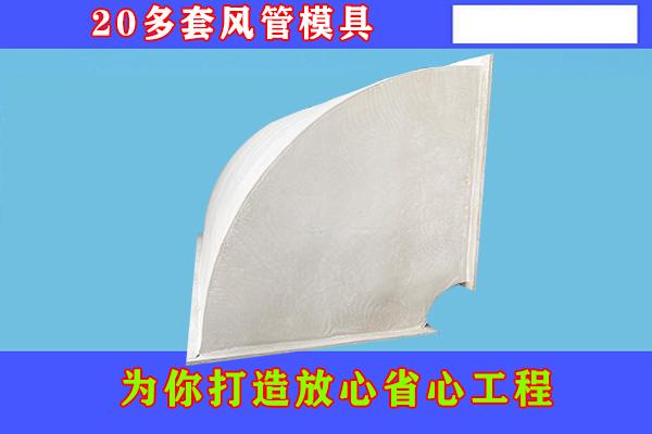 无锡玻璃钢风管生产厂家1