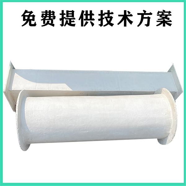 无锡玻璃钢风管生产厂家2