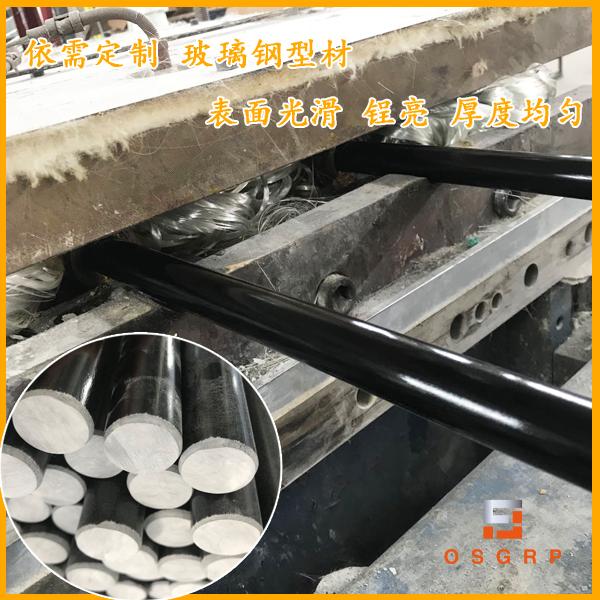 黑龙江省玻璃钢型材厂家.