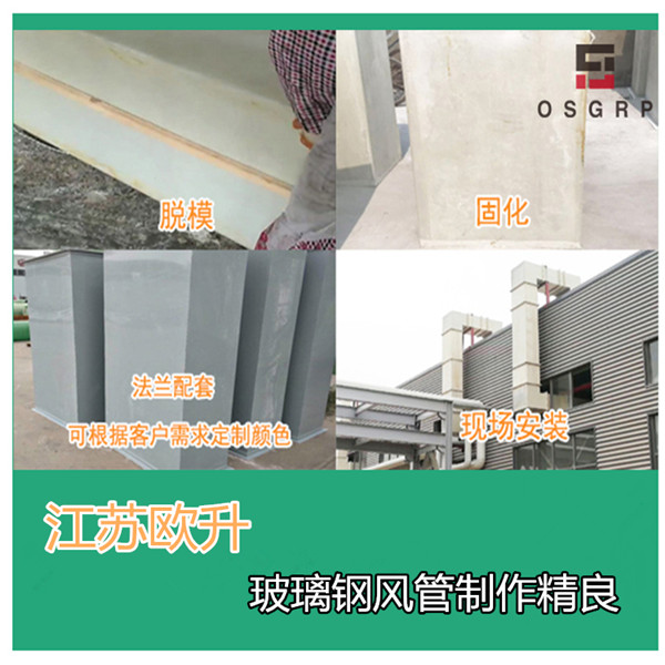 玻璃钢 防腐钢管道厂家制造