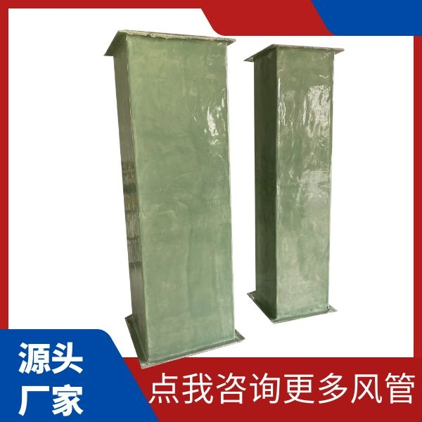 玻璃钢通风管道价格1米直直径