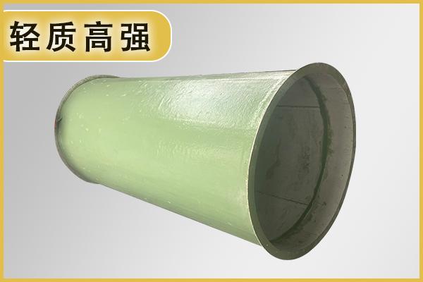 玻璃钢圆形风管生产厂家