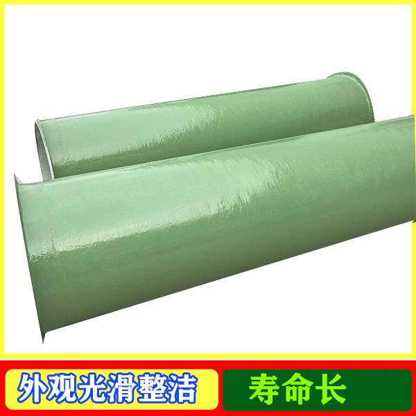 宜兴新庄玻璃钢管道生产厂家