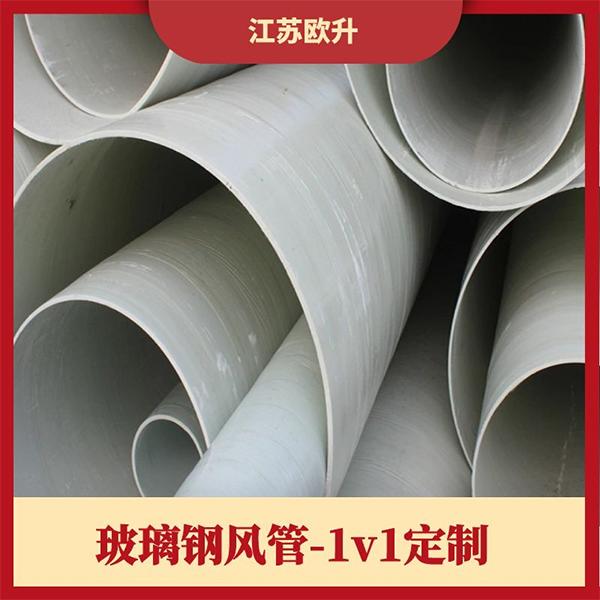 附近生产玻璃钢风管的厂