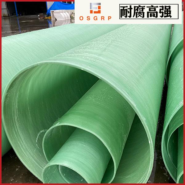 江苏常卅生产玻璃钢管道厂家