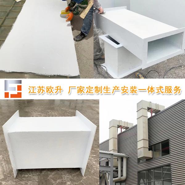 江苏玻璃钢通风管生产厂家.