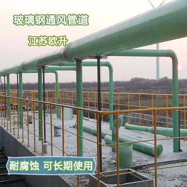 玻璃钢复合管厂家