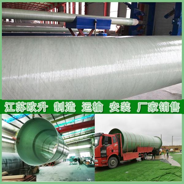 排污通风玻璃钢管道价格
