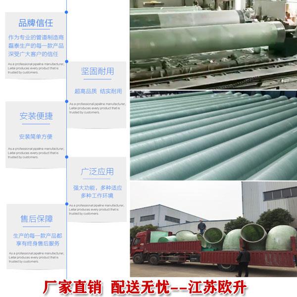 生产玻璃钢管道厂家直销.
