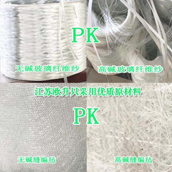玻璃钢型材厂家批发价格.