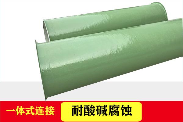无锡玻璃钢风管生产厂家