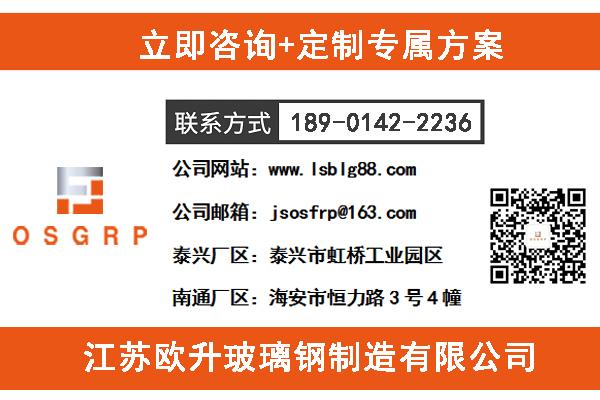 济南玻璃钢风管生产厂家