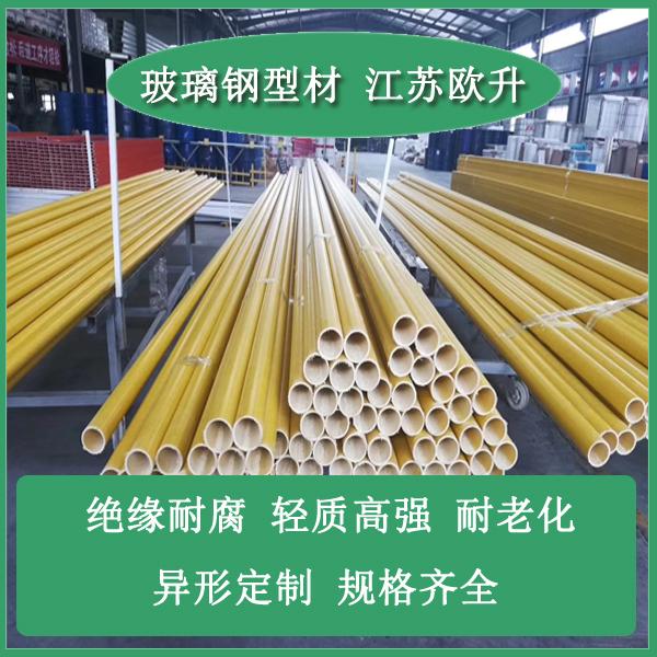 玻璃钢型材厂家直接销售.