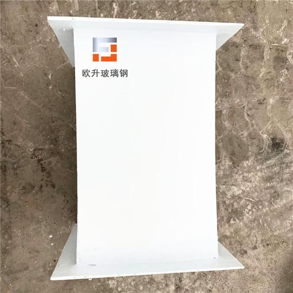 有机玻璃钢风管制作安装.