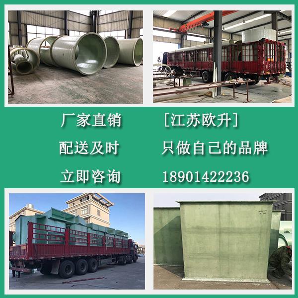 安徽玻璃钢风管生产厂家1