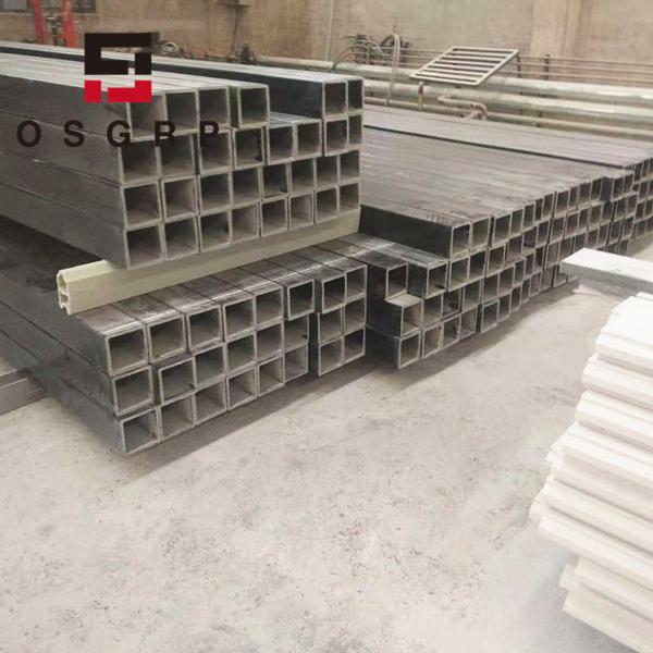 专业玻璃钢拉挤型材供应厂家