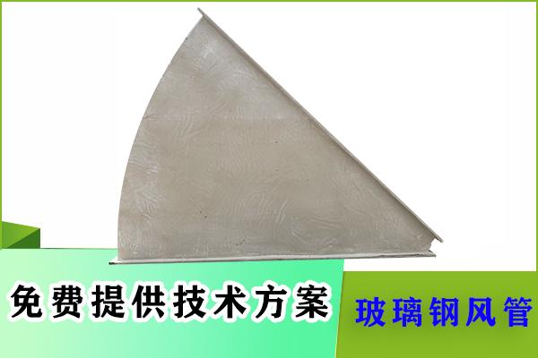 江阴无机玻璃钢风管价格1