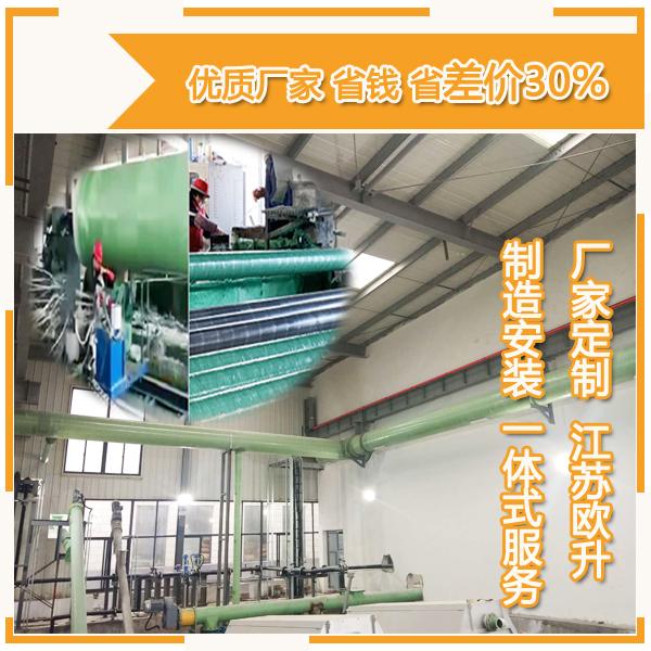 浙江省玻璃钢管道生产厂家.