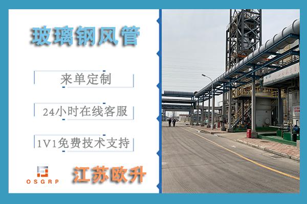 浙江省玻璃钢管道生产厂家