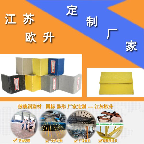 玻璃钢型材生产线生产商